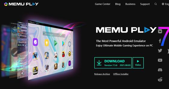 Memu emulator download