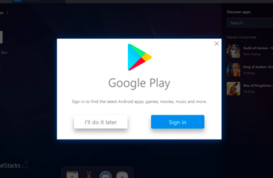 login-or-sign-up-to-download-playBox-Hd-For-Mac